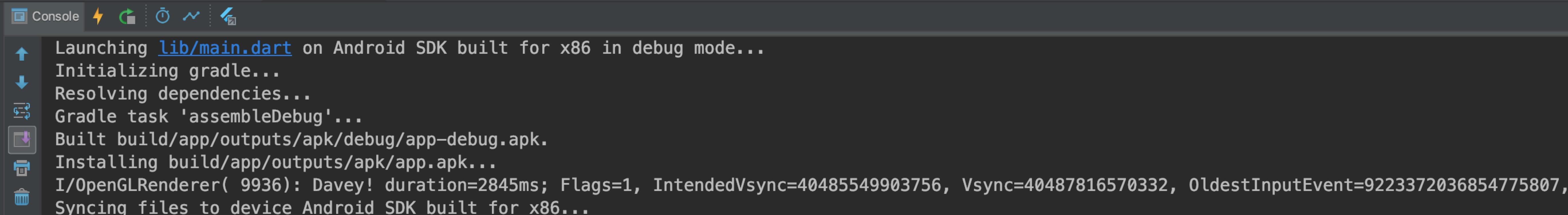 图11 运行到Android模拟器控制台输出信息