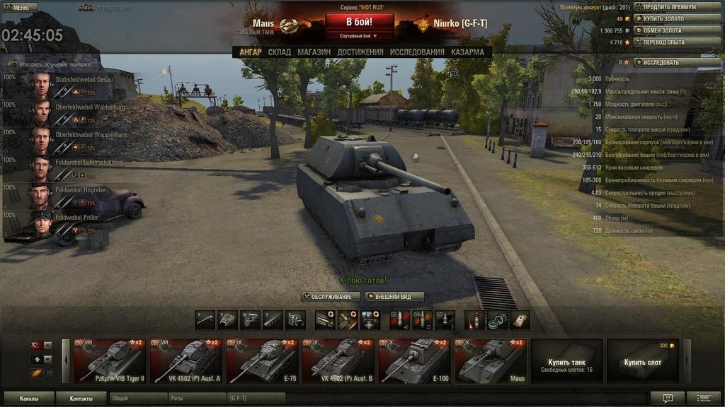 mod world of tanks прицел
