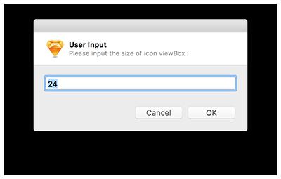 input size