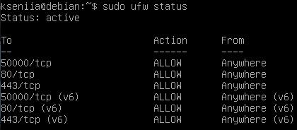 ufw_status