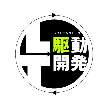 LT駆動開発 ロゴ
