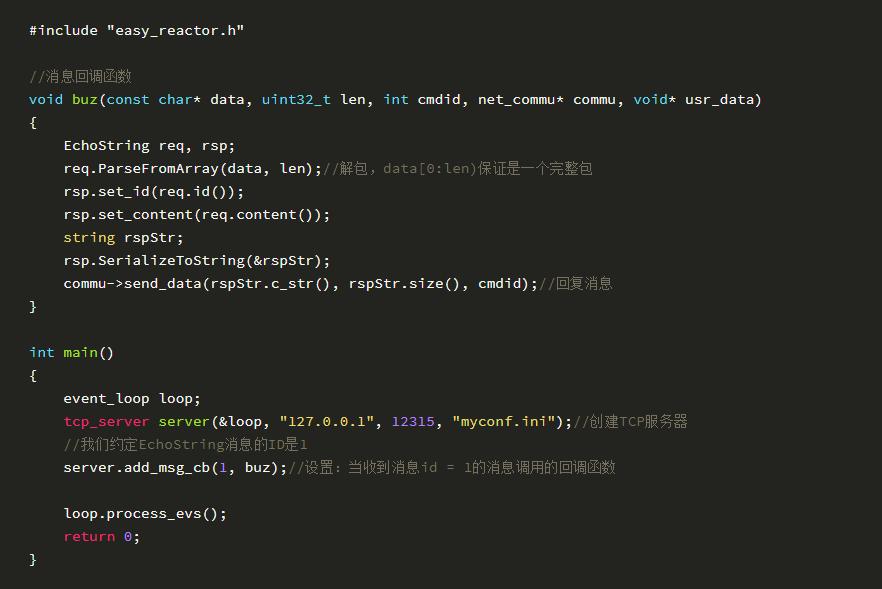 Server-Example
