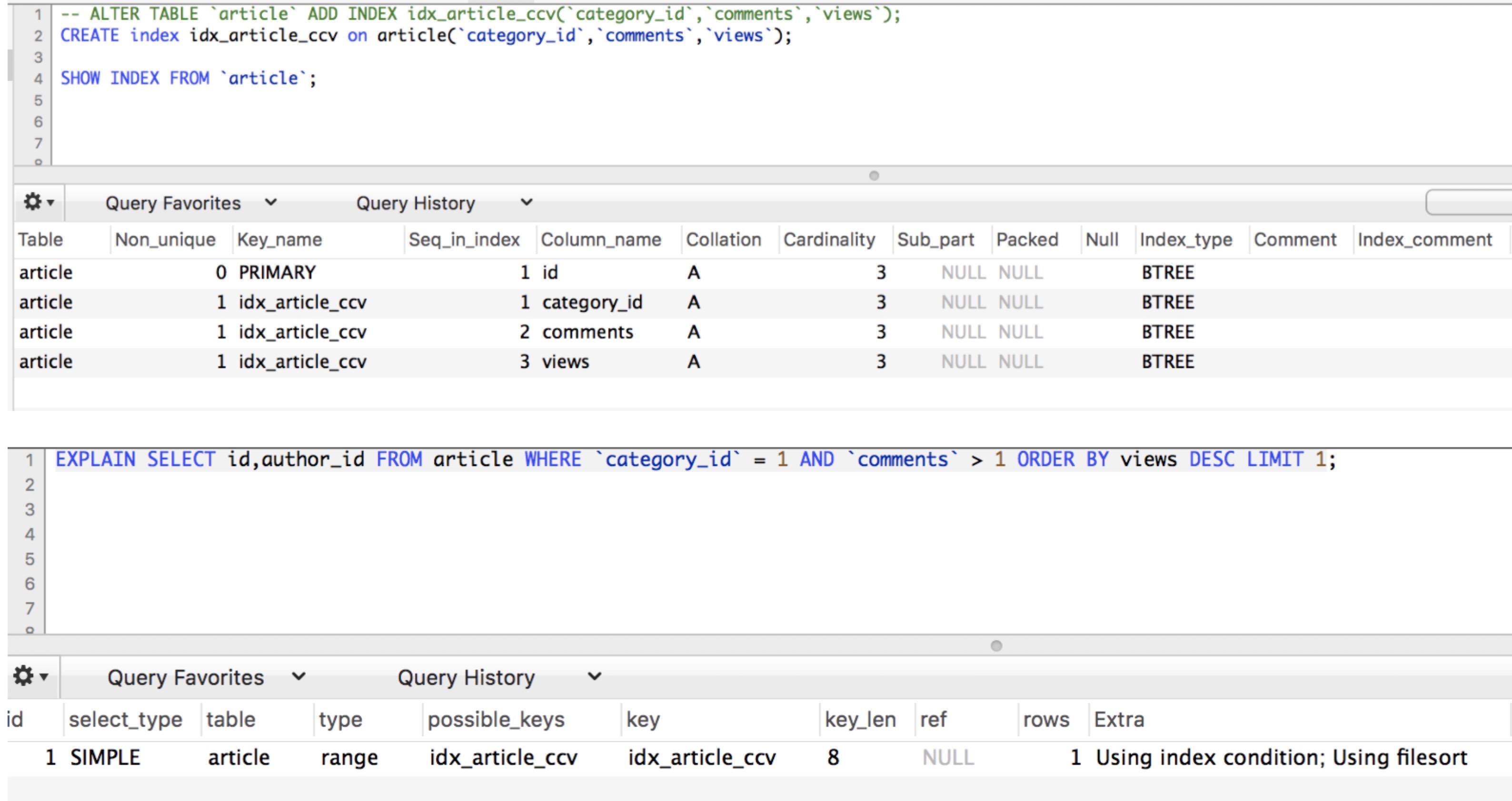 index-optimization-02