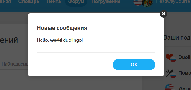 message-window