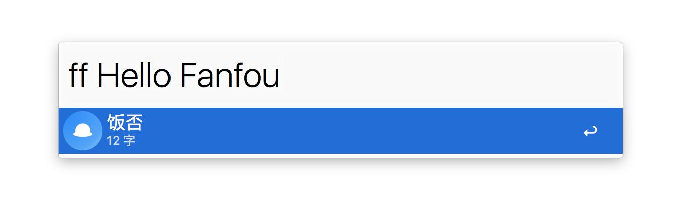 alfred-fanfou