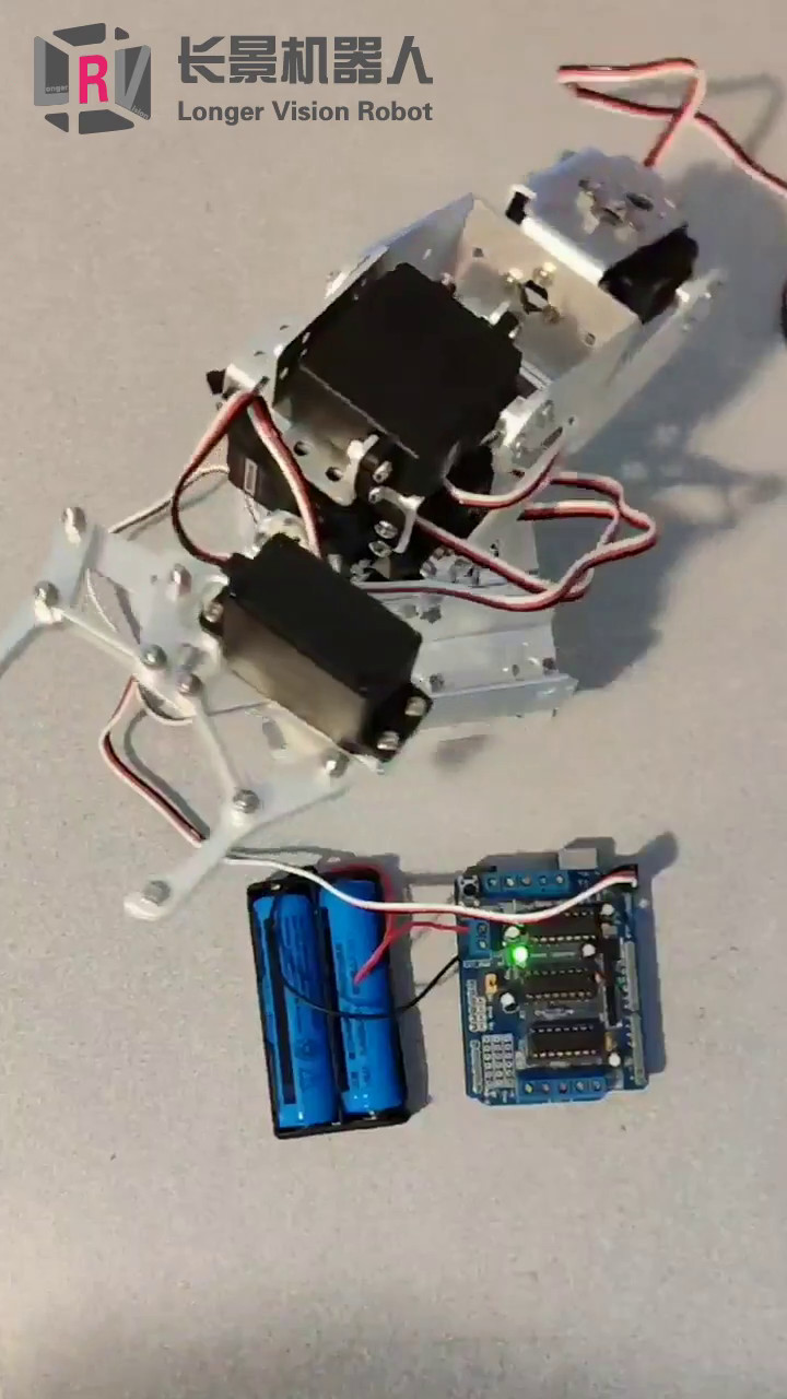 Metal Robotic Arm Left/Right Turn