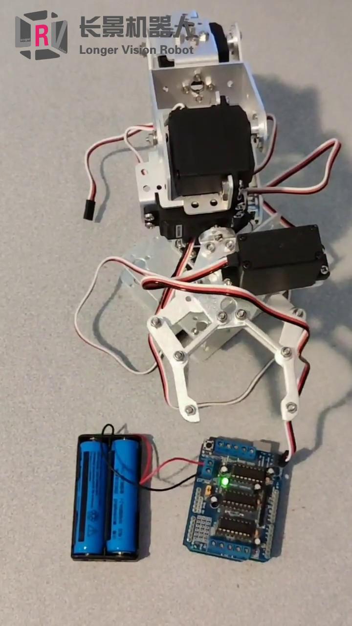 Metal Robotic Arm Clipper Motor - Open/Close