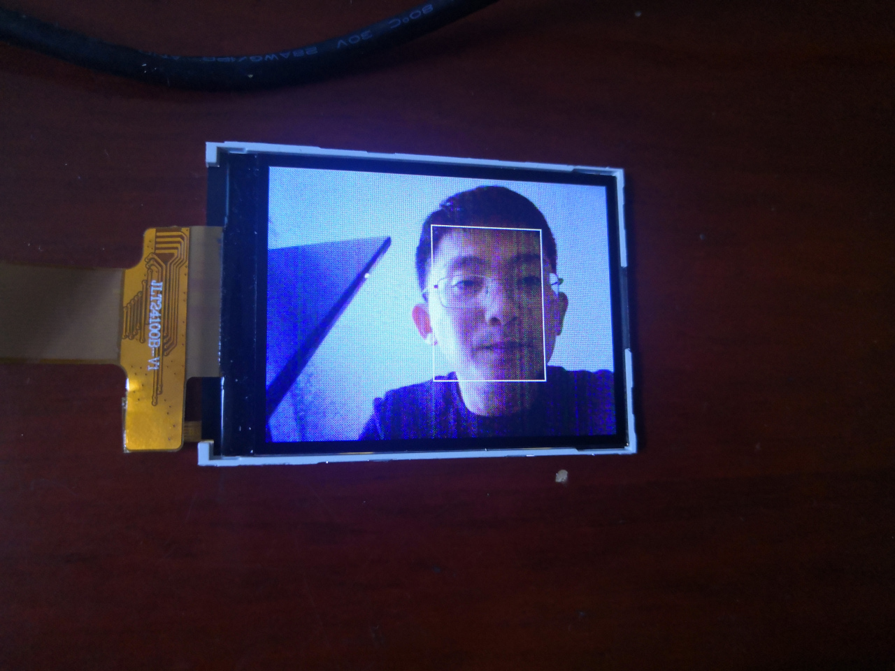 Widora AIRV Face Detection