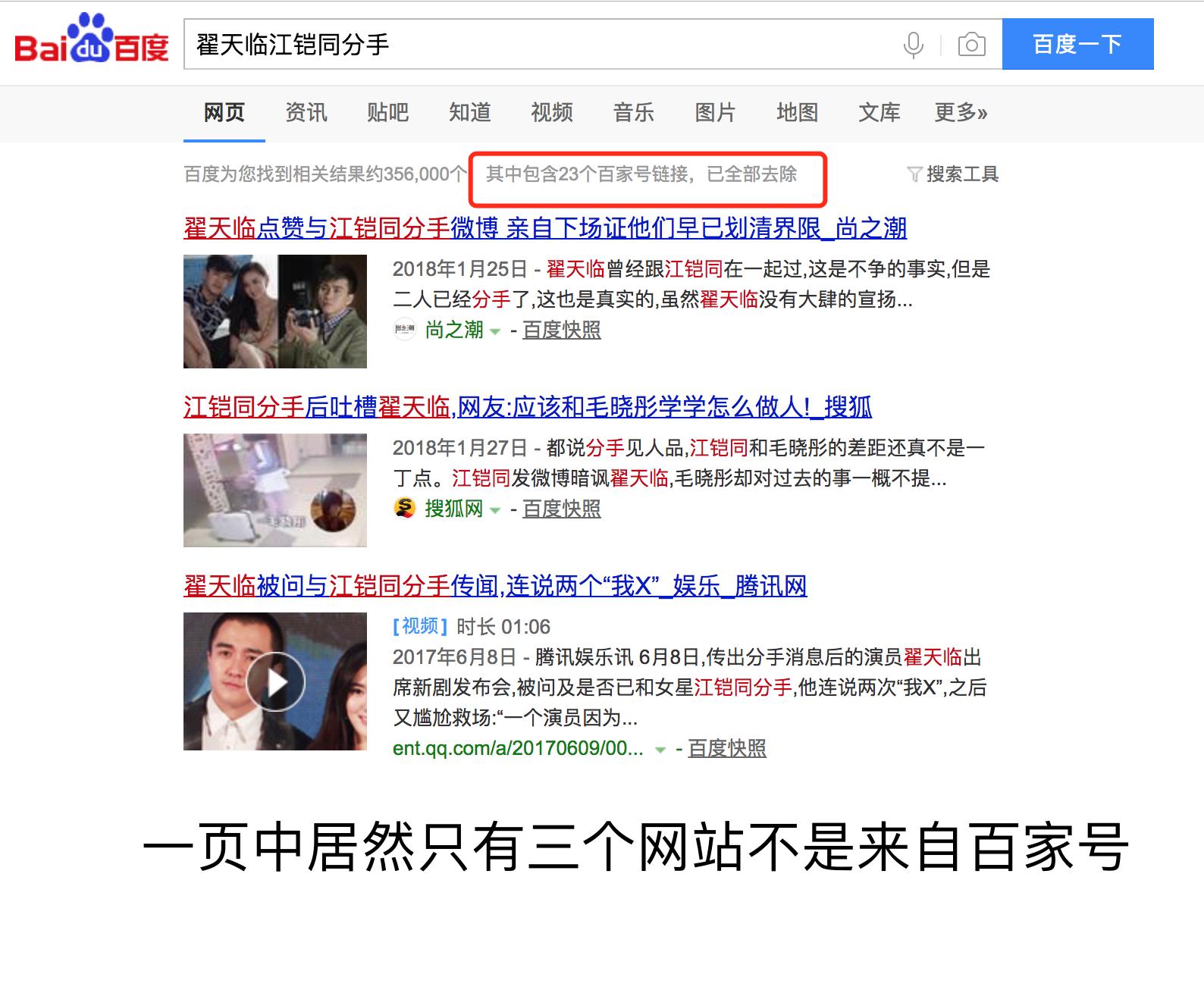 https://github.com/LuRenJiasWorld/Baijiahao-Fucker/raw/master/image2.png