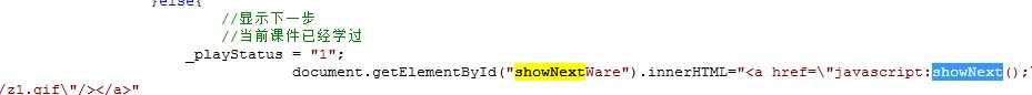 下一页页面代码
