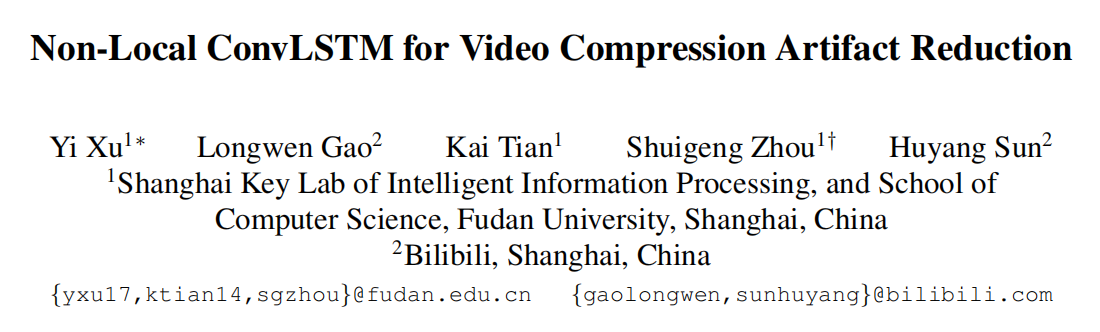 【学习通代刷】,2019 ICCV、CVPR、ICLR之视频预测读书笔记