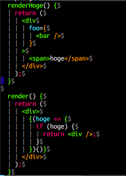 vim-jsx-pretty colorful