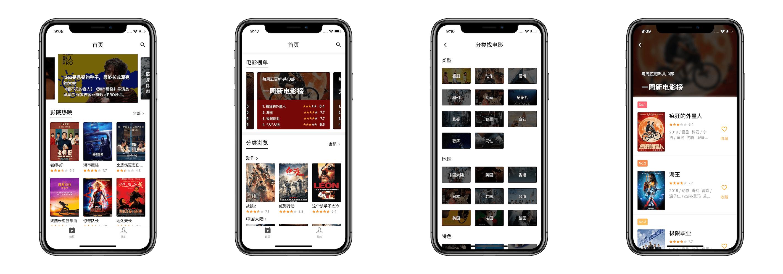 screenshot for iOS