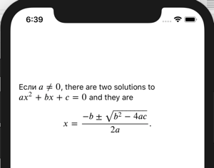 alt SVLatexView iOS Math View Example