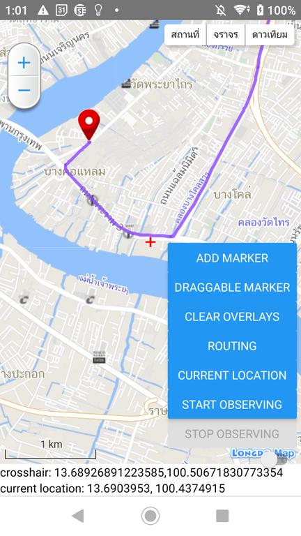 Longdo Map first app