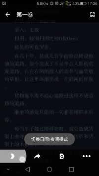 1.x-reader-dark