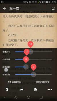 1.x-reader-setting