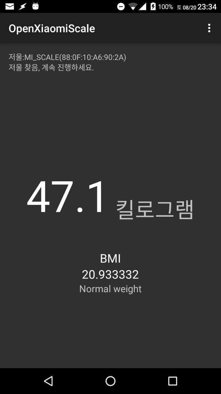 Screenshot with weight, BMI information, Korean language