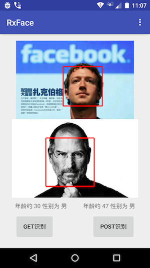 image_screen