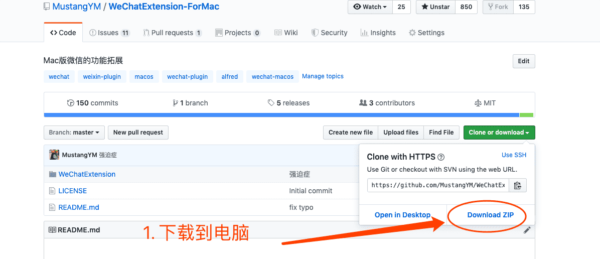 WeChatExtension-ForMac v2.6.2 - Mac微信的功能拓展,支持防撤回(甚至可以同步到手机)、黑夜模式、免认证登录与多开、支持自定义回复和AI自动撩妹