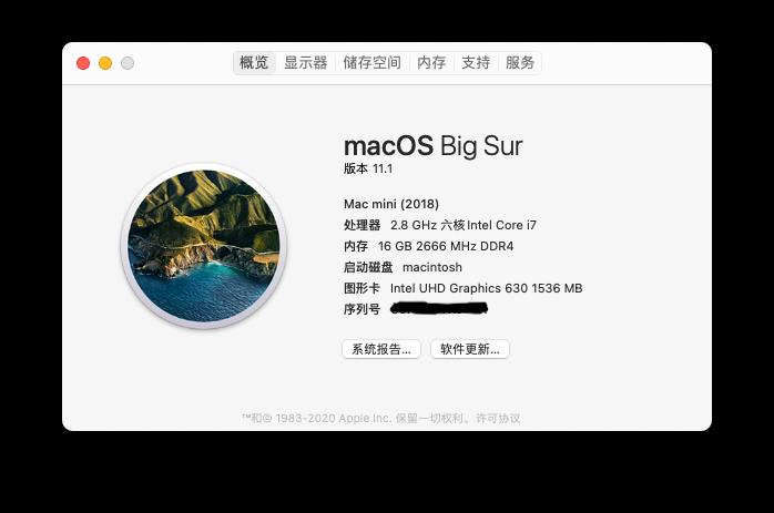 Asus ROG Strix B360-i Gaming i5-8400