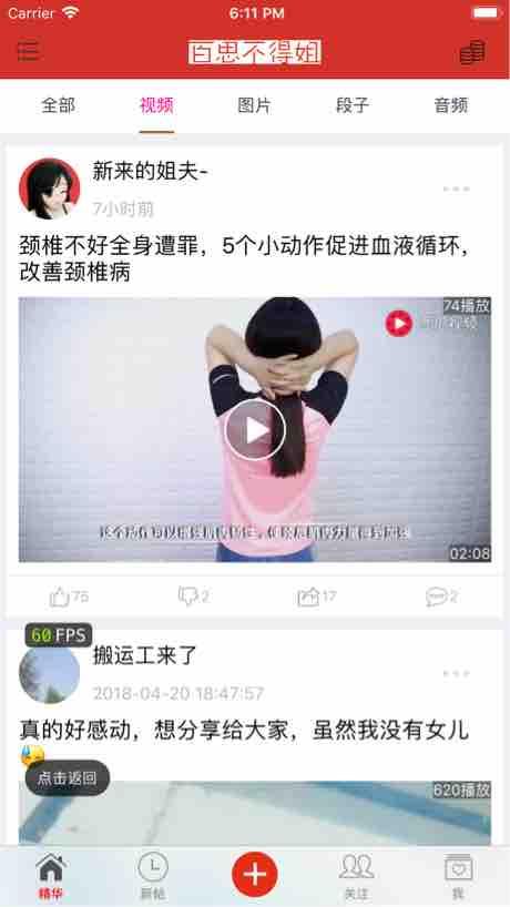 新浪微博水印位置_GitHub - wuhui23/iOSProject: oc综合项目,ios综合项目,iosdemo,ocdemo,demo ...