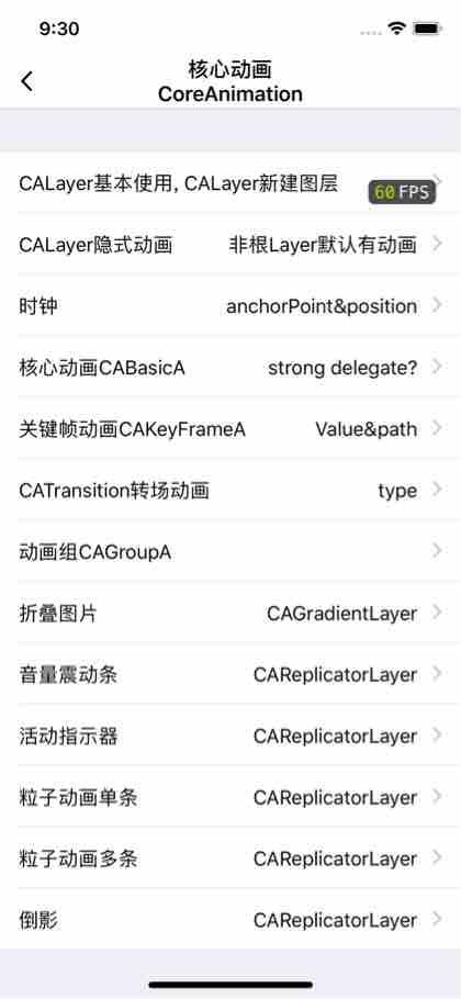 超级qq哪里上传照片_GitHub - umangoo/iOSProject: oc综合项目,ios综合项目,iosdemo,ocdemo,demo ...