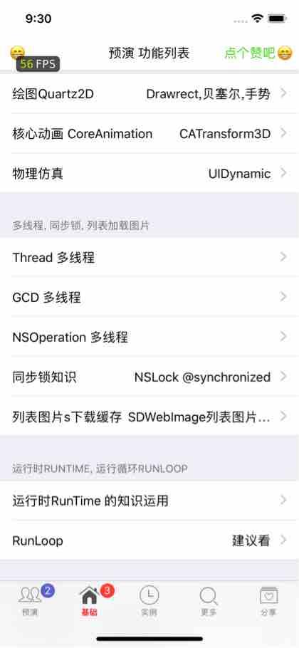 本地连接2不见了_GitHub - umangoo/iOSProject: oc综合项目,ios综合项目,iosdemo,ocdemo,demo ...