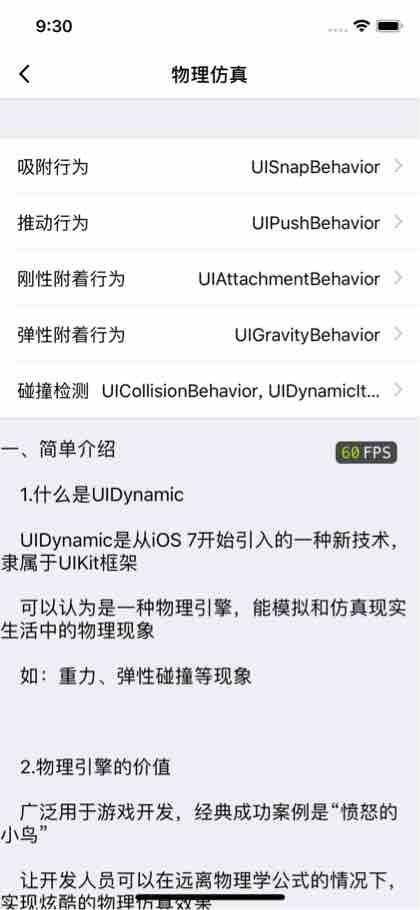 百度上传图片到网上_GitHub - umangoo/iOSProject: oc综合项目,ios综合项目,iosdemo,ocdemo,demo ...