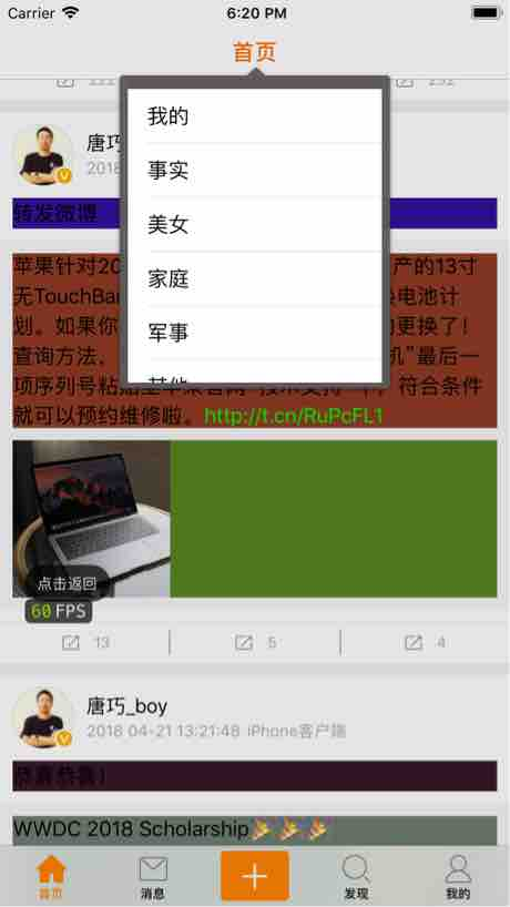 js实现滚动屏的效果_GitHub - wuhui23/iOSProject: oc综合项目,ios综合项目,iosdemo,ocdemo,demo ...