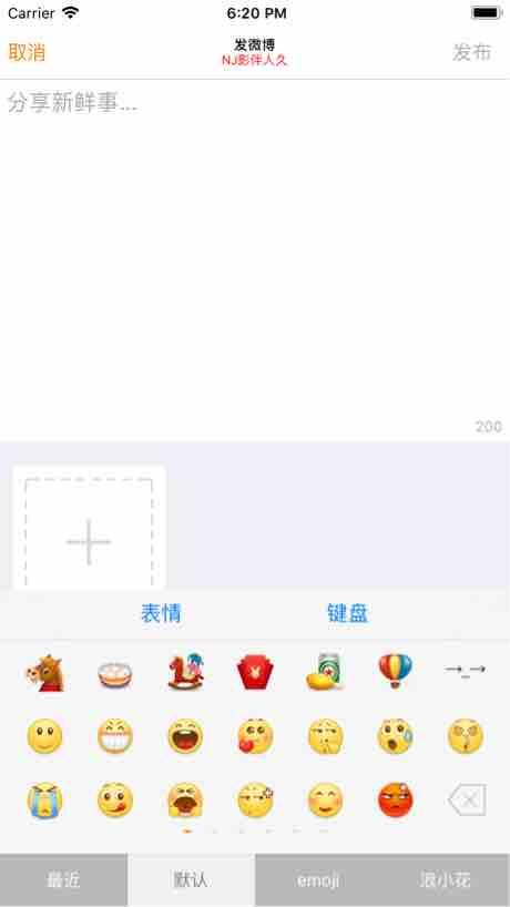 钻石九宫格锁屏_GitHub - wuhui23/iOSProject: oc综合项目,ios综合项目,iosdemo,ocdemo,demo ...