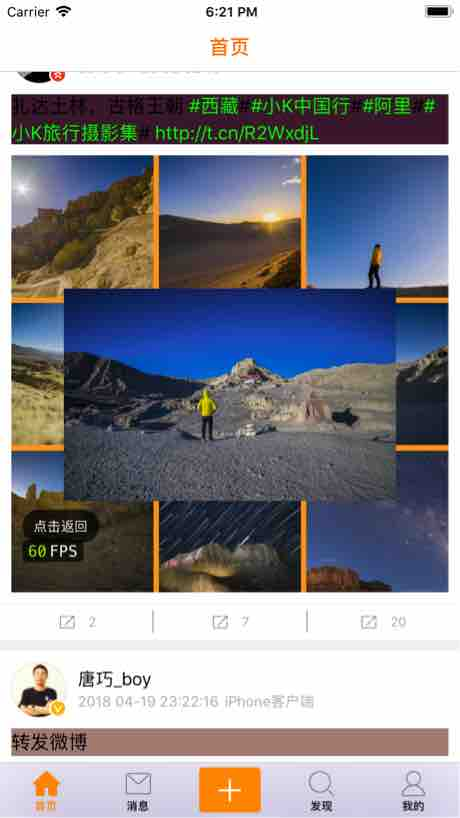 照片 q 版 化 app