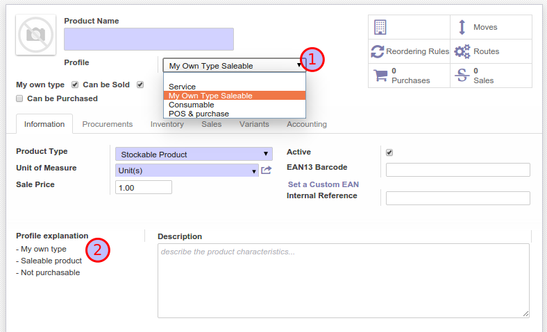 profile field on product