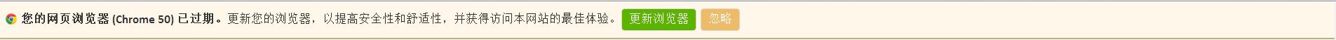 X-Browser-Update