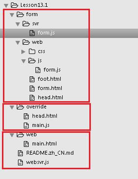 module_override_folder