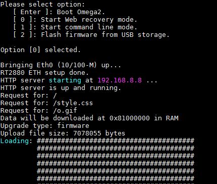 ethernet-flash-start-process