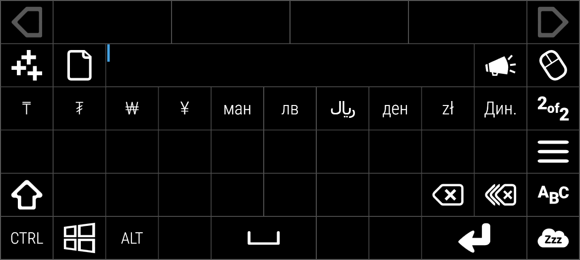 Currency keyboard 2 of 2