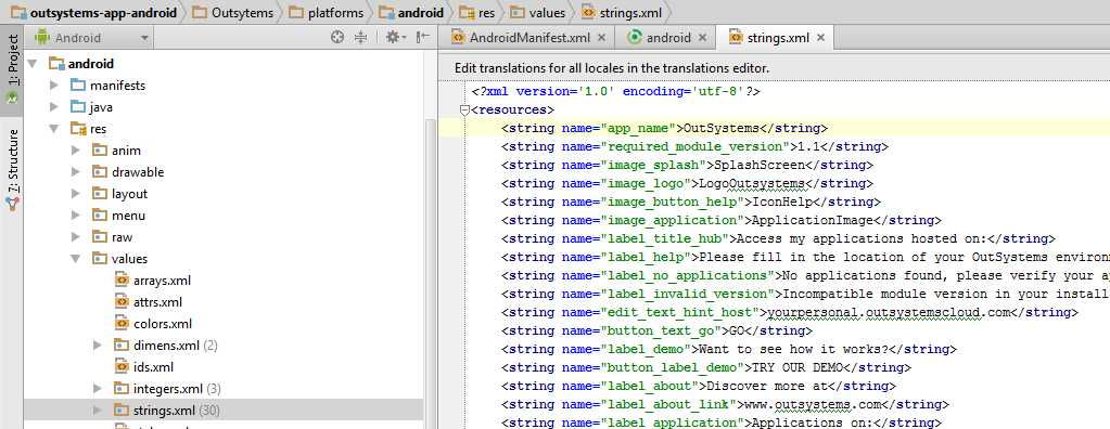 Change application name on string.xml