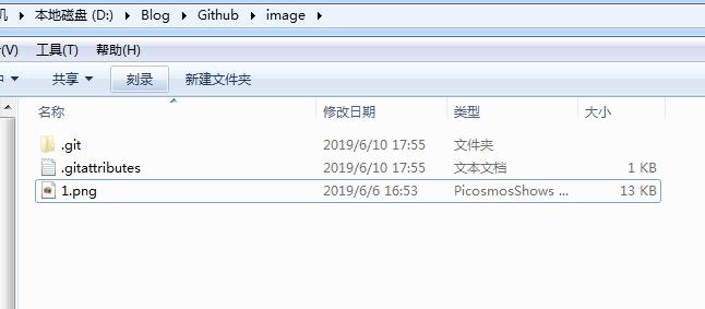 github-local-file-add