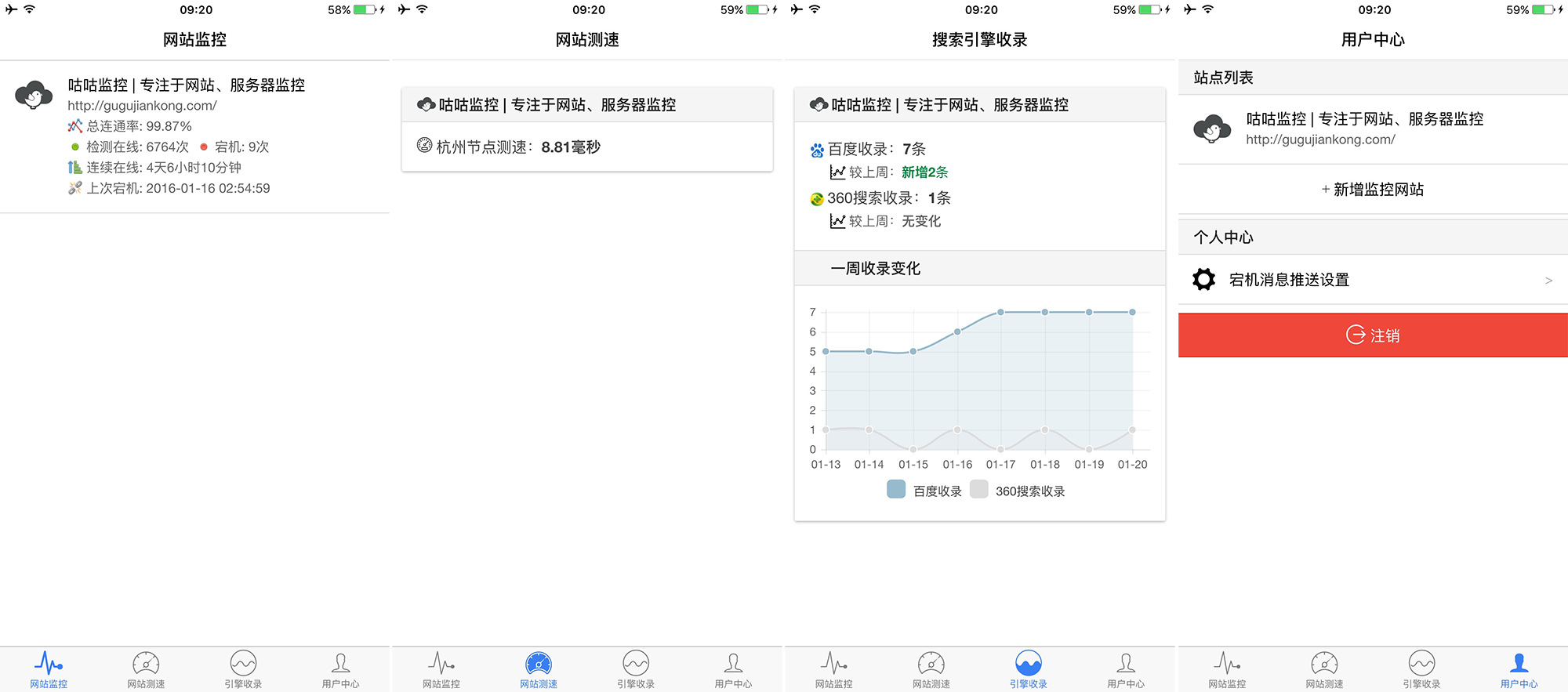 iphone screenshot / iPhone 截图