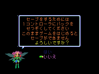 byuu's message board - View topic - N64 Japanese To English