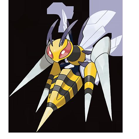Pokémon beedrill-mega