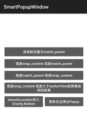 7.0 主 Activity
