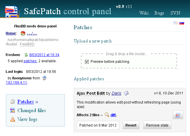 SafePatch control panel screenshot
