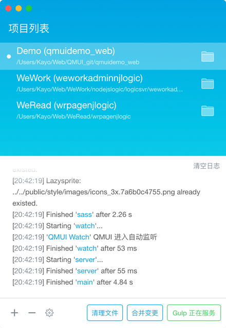 QMUI Web Desktop