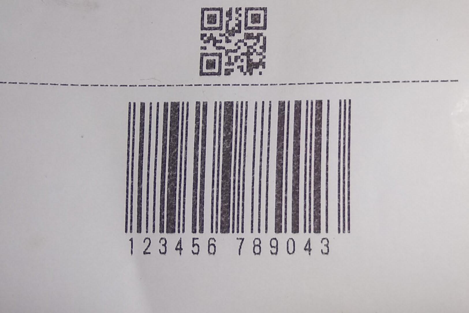 test receipt