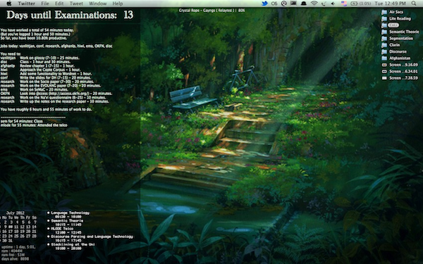 An example screenshot. Wired in is on the left, beneath the Examination text