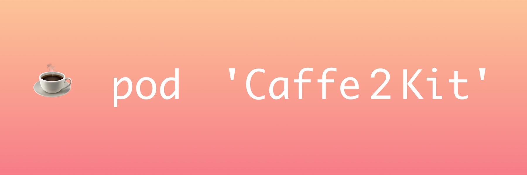 Caffe2Kit - Simple integration of Caffe2 on iOS.