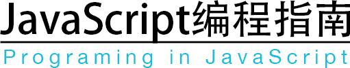 Programing in Javascript