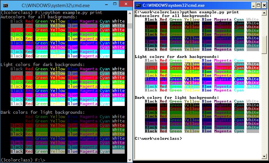 Example Windows Screenshot